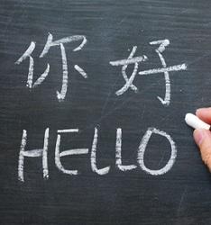 Corsi gratuiti di italiano per cinesi in biblioteca EVENTO SOSPESO