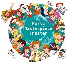 World Masterpiece Theater: dal romanzo al piccolo schermo