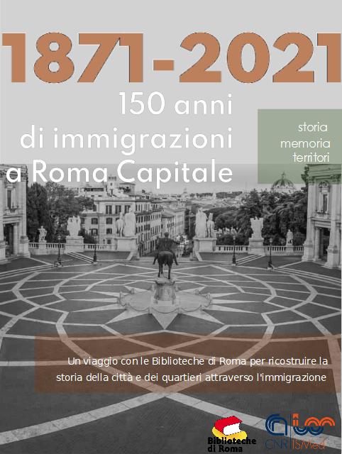 150 anni di immigrazioni a Roma: Tufello e dintorni