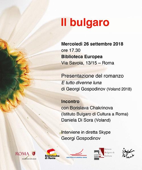 Giornata Europea delle Lingue 2018 - Il bulgaro