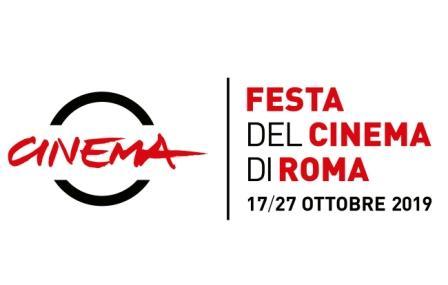 Quattordicesima edizione della Festa del Cinema di Roma