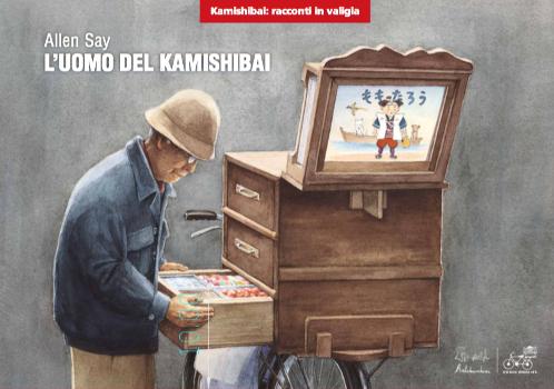 Kamishibai per leggere