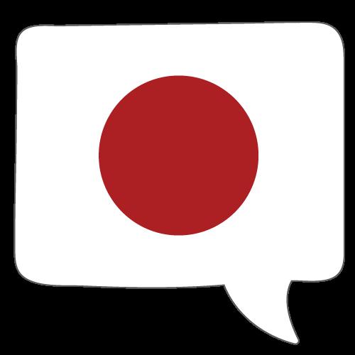 Open day dell'Associazione Tondo Rosso per i  corsi di lingua giapponese