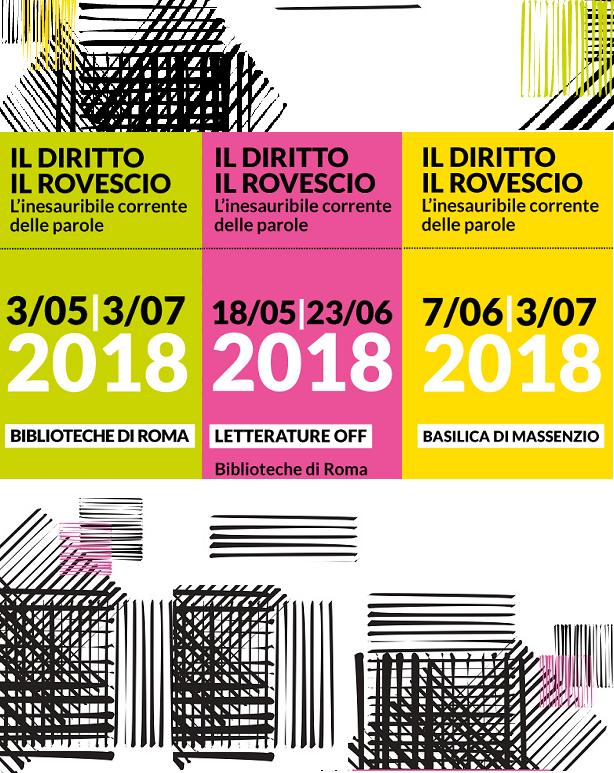 Letterature. Festival Internazionale di Roma, + 47,2% di partecipazione