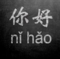 Corsi gratuiti di italiano per cinesi in biblioteca